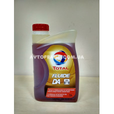 Гидравлическое масло Total Fluide DA 1 л