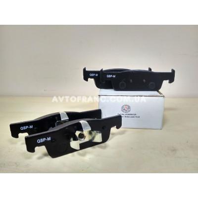 Колодки тормозные передние Renault Sandero 2 QSP QS 410605612R Оригинал 410602581R